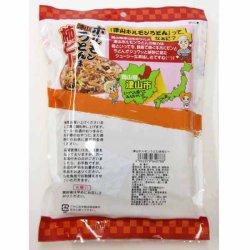 画像2: 津山ホルモンうどん味 柿ピー袋入り