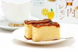画像2: 瀬戸内レモンチーズケーキ