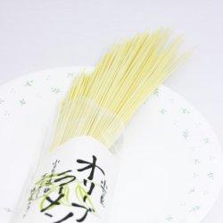 画像2: 小豆島オリーブラーメン(塩スープ)