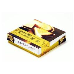 画像2: 岡山黄金の極みチーズタルト