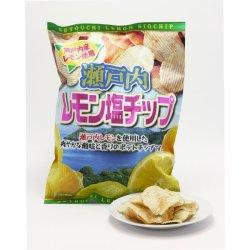 画像1: 瀬戸内レモン塩チップ